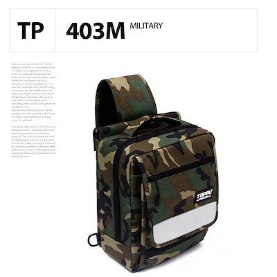 [新Arrival_jaengip_TP_403M]ヤングカジュアルミリタリーバックパック/ミニバッグ/ショルダー/クロス/ファッショナブルなアイテム韓国デザイン