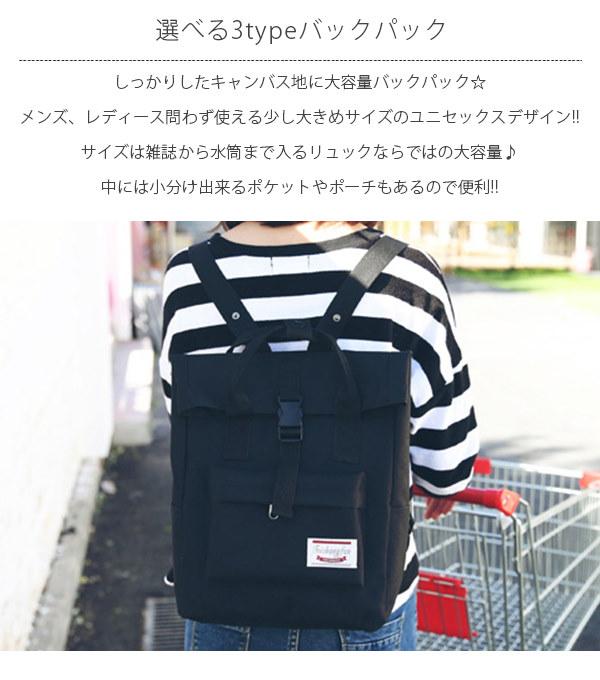 【即納】【新作】バッグ バック バックパック リュック ブラック 黒 シンプル 大きめ 大容量 ファスナー ユニセックス 軽量 ポイントネーム