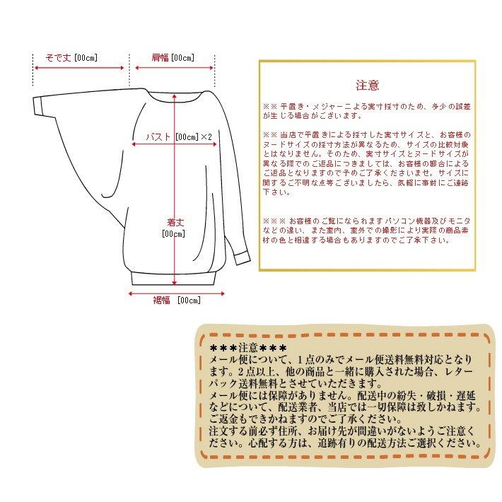 【2点セット カジュアル ニットトップス×シフォンシャツ 】【メール便送料無料】