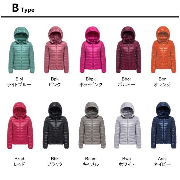 ダウンジャケット ダウンコート 襟高 90%ダウン アウター フード付 保温性 軽くて暖かい ポケット付き 冬 軽い ジャケット コンパクト 2タイプ レディース