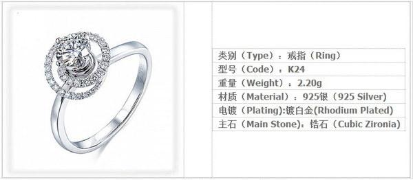 S925シルバーマイクロダイヤモンドリング