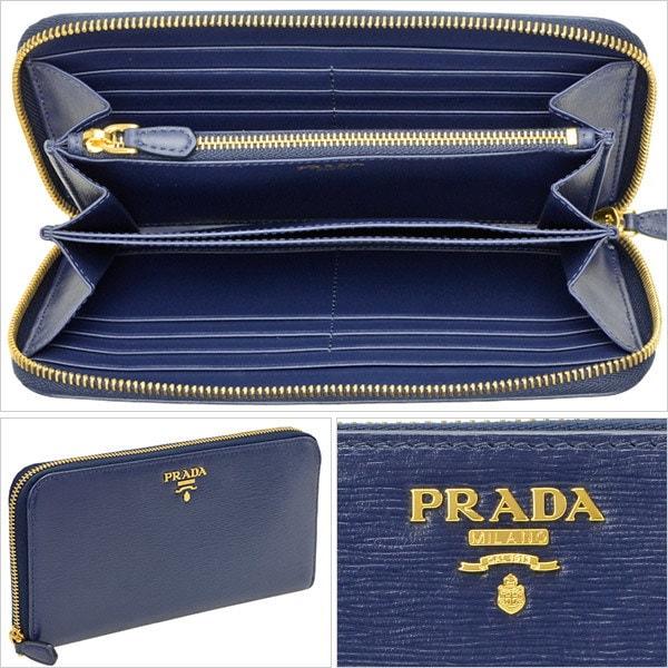 プラダ PRADA ラウンドファスナー長財布 ブルー 型押しレザー 1ml506vitmov-blue アウトレット 【Luxury Brand Selection】