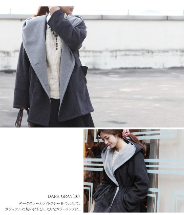マットな素材感と柔らかなカラーで大人な装いに。バイカラーのフード付 コーディガン 長丈 ゆったり