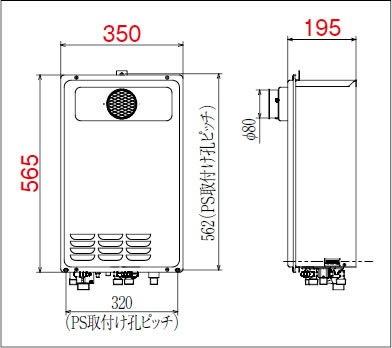 パロマ ガス給湯器【FH-202ZAW3(S)】 高温水供給 20号 設置フリータイプ PS扉内設置型 [95368] [受注生産][新品]【RCP】