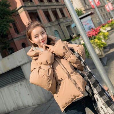 ダウンジャケットショート丈  あったか 大きいサイズ   冬 防寒 雪 ジャケットアウター カジュアル レディース  韓国ファッション カーキ、アプリコット