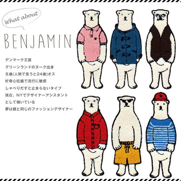 【送料無料★宅配便】ベンジャミン しろくま トートバッグ キャンバス カジュアル レディース メンズ 男女兼用