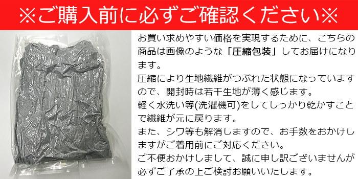 【圧縮包装】KA0727B-1B レディースビッグパーカー