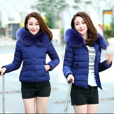 Women Winter Warm Down Parkas Cotton Padded Jackets Faux Fur Collar Coat