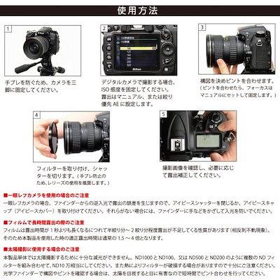 Kenko NDフィルター PRO-ND500 62mm 1/500 光量調節用 062630