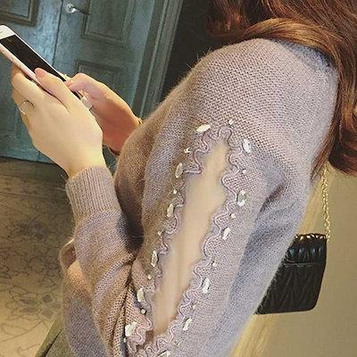 セーター トップス 上着き レディース 無地 透かし感 長袖 ビジュー飾り プルオーバー クルーネック 切替 韓国ファション 人気