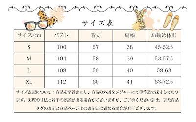 ダウンベスト レディース ダウン ショート 中綿 韓国ファッション ジャケット アウター 冬 秋 カジュアル トップス 女性 安い 可愛い きれい