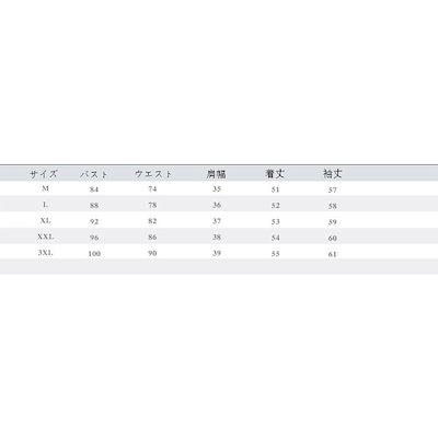 2017 春夏 新作 カジュアルスーツ 花柄 テーラードジャケット レディース 長袖 ビジネス 通勤 OL