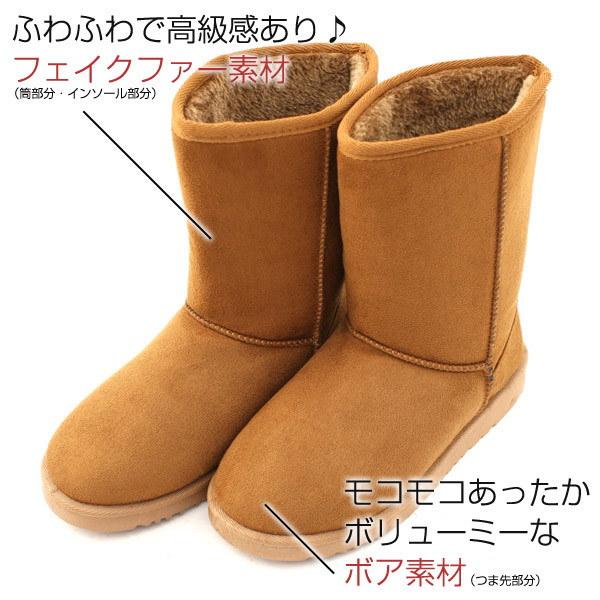 レディース  ブーツ ブーティー ムートンブーツ ミドルブーツ 暖かい 定番アイテム マストアイテム シンプル フラット 履きやすい 楽チン 疲れにくい  フィットする 病み付きになる グレー ベージュ キ