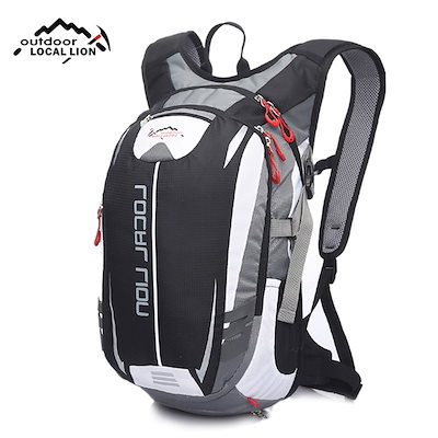 LOCALLION 18L Mountain Bike Backpack Male Black White Patchwork Reflective Cycling Backpacks for Tee