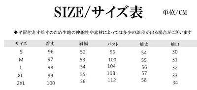 ロングコート レディース ファッション チェスターコート フード付き 大きいサイズ