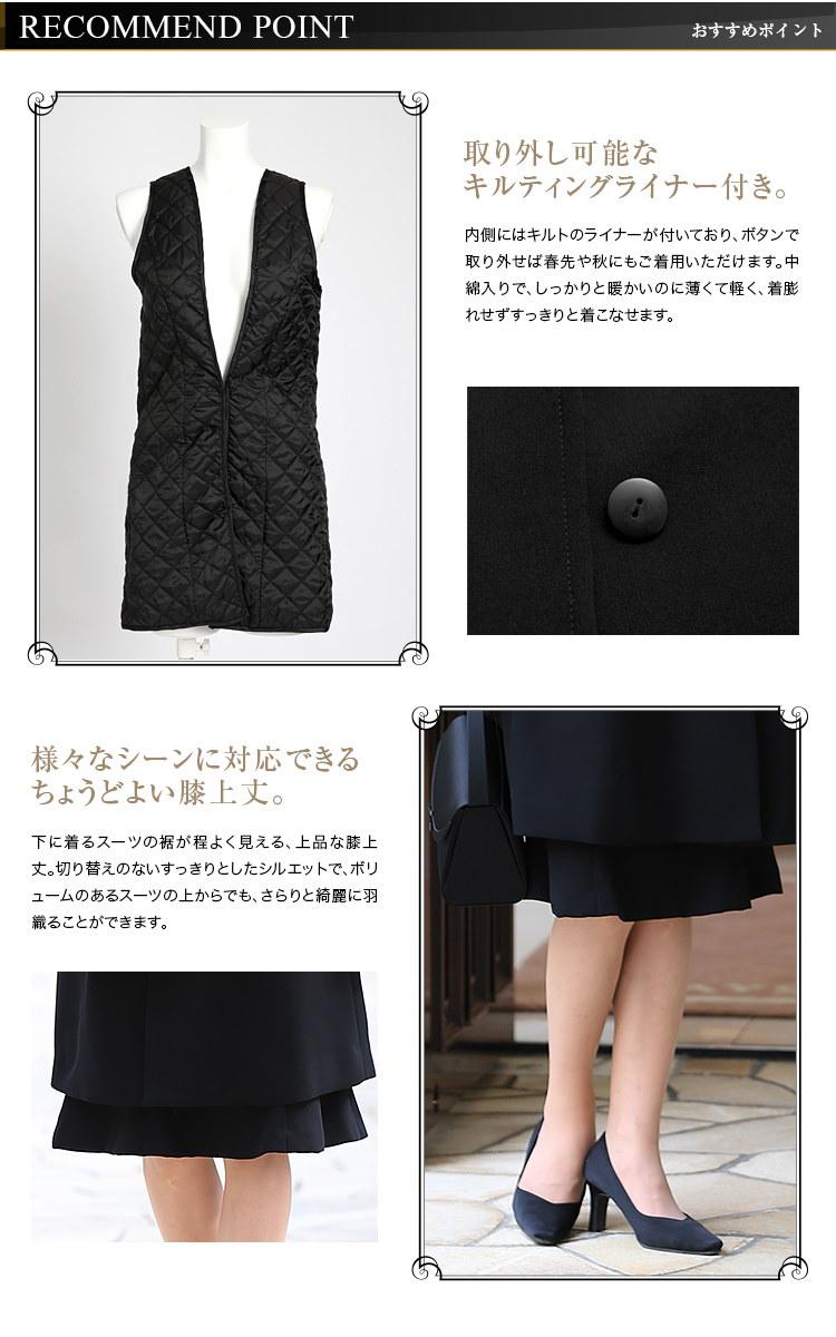 【30代・40代・50代のおしゃれなフォーマルコート】当店のレディース(女性用・母・ママ)スーツはセレモニー(入園式・入学式・卒園式・卒業式)対応。ブラックフォーマル/喪服/冬用/大きいサイズ/ロング