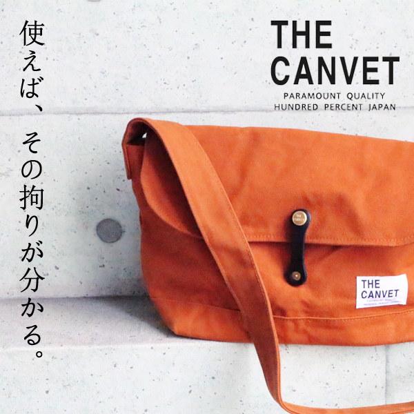 THE CANVET (ザ・キャンベット) ショルダーバッグ [メンズ/レディース] [プロパー 日本製 国産 ジャパン JAPAN キャンバス生地] [メール便不可] (FRCN)