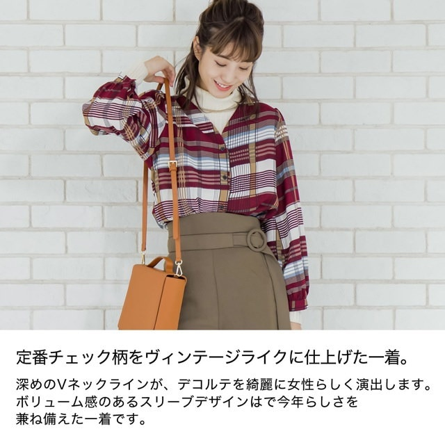 【国内発送】ヴィンテージ風チェック柄シャツ