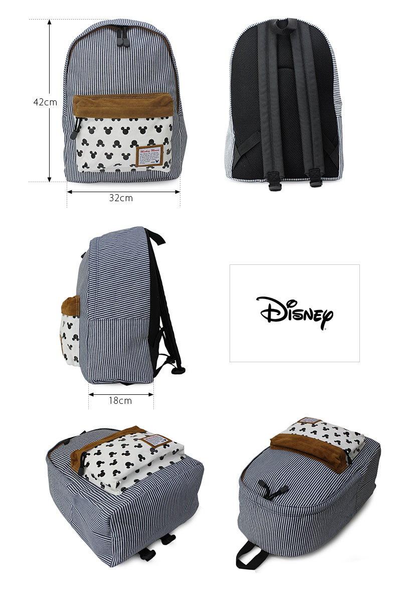 Disney ディズニー リュックサック D3371 D3372 スクールバッグ ミッキー