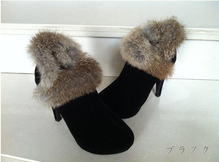 レディース靴  ブーツ ショートブーツ 靴 くつ シューズ ヒール11.5cm ストーム2.5cm 今年注目 2way フサフサ ハイヒール スエード 美脚 マストアイテム ファー付 秋冬 履き心地抜群 黒 ハイヒール ブラ