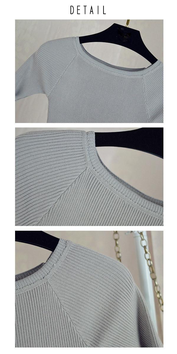 【メール便OK】ニットトップス、ニット、カラートップス、半袖、カジュアル、トップス/Tシャツ/トップス/カットソー/4色/オーバーサイズ[MBOK]
