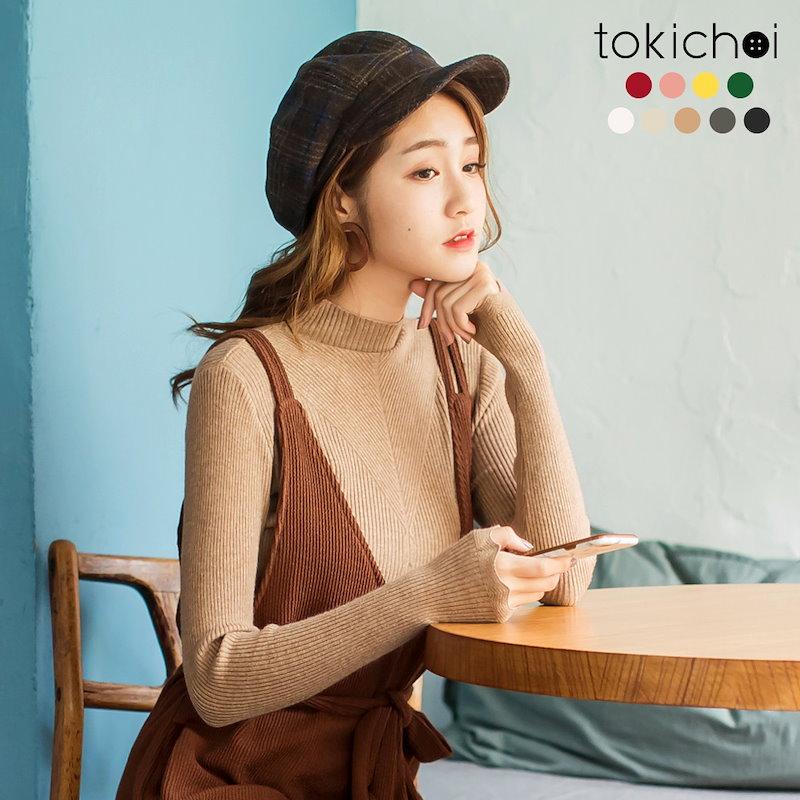 【Toki Choi】多色デザインハイネックニットトップス-172850(20171212) ニット トップス セーター 秋 冬 レディース ファッション