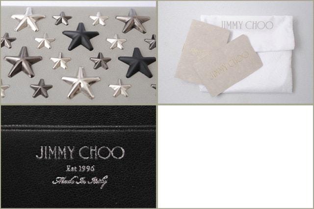 ジミーチュウ カードケース/コインケース JIMMY CHOO BELSIZE/名刺入れ スタースタッズ グレー/ガンメタル メタリックミックス