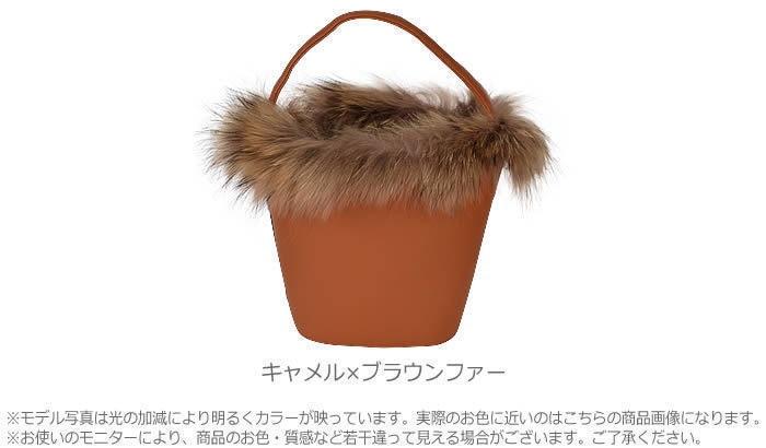 【国内発送/送料無料】ファーバッグ ハンドバッグ ハンド バッグ カバン 鞄 ファー バケツ型バッグ バケツバッグ bag