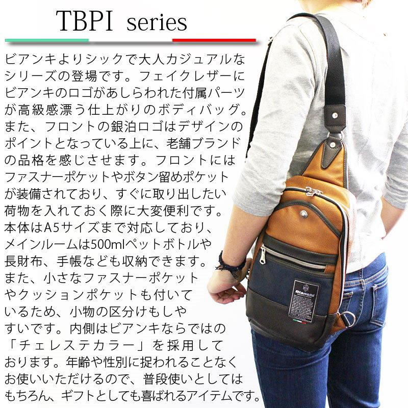 ビアンキ Bianchi ボディバッグ ワンショルダーバッグ TBPIシリーズ TBPI02