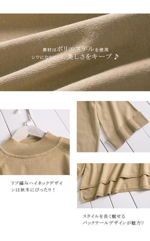 ワイド袖 折返し袖 オーバーサイズ ニット クルーネック セーター ゆったり カジュアル ニットソー