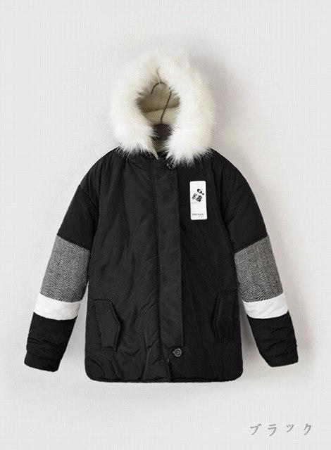コート◆スリム/防寒/切替◆ブラック