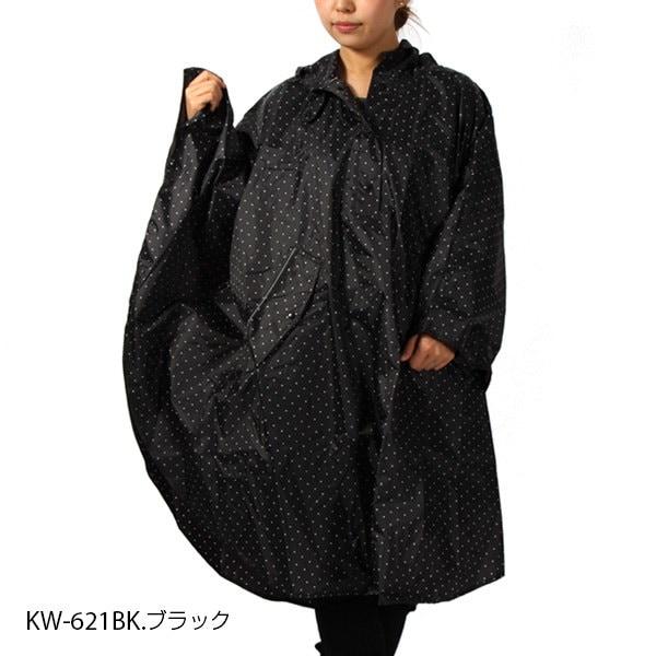 レインコート カワスミ レ レディース 定番 レインウェア レインポンチョ kawasumi