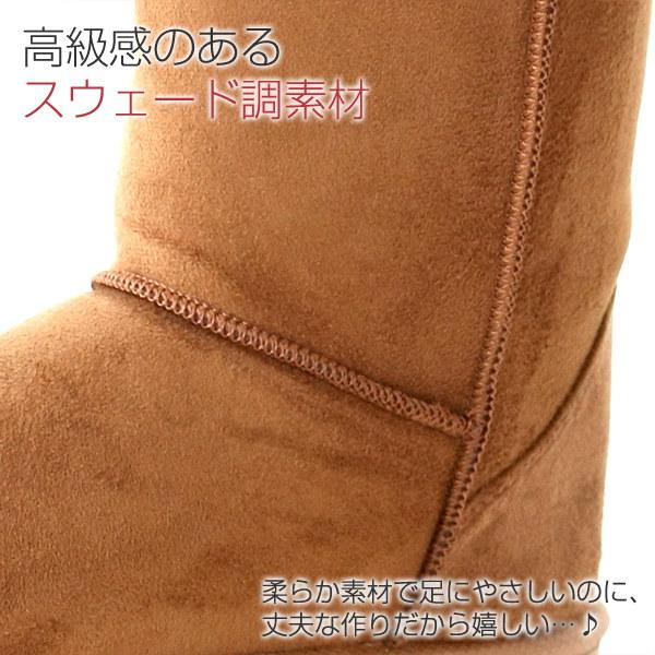 レディース  ブーツ ブーティー ムートンブーツ ロングブーツ 暖かい 定番アイテム マストアイテム シンプル フラット 履きやすい 楽チン 疲れにくい  フィットする 病み付きになる グレー ベージュ キ
