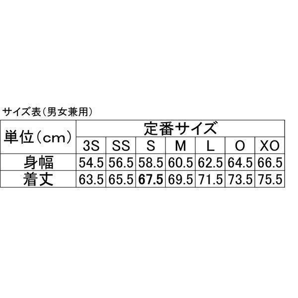 ニッタク(Nittaku) ライトウォーマー CUR シャツ NW2840 オレンジ SS