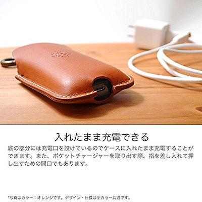 HUKURO スマートiQOSケース -single- 本革 栃木レザー (ブラック×赤糸) ブラック×赤糸