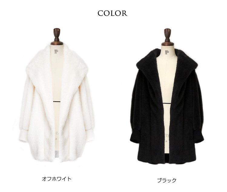 ビッグカラー ドルマン ボアコート フーディー もこもこ コート 羽織り ドルマン フリーサイズ ふわふわ コート コーディガン カーディガン フード レディース【6628】