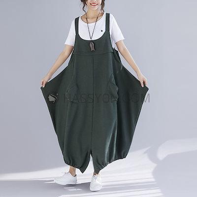 ストラップ 無地 シンプル カジュアル 合わせやすい ファッション 森ガール