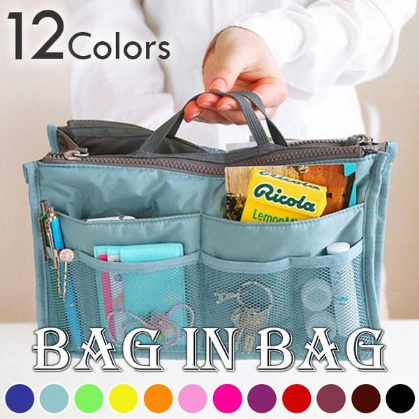 バッグインバッグ BAG IN BAG 全12色 ピンク