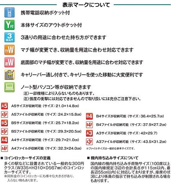 ウェリントン メンズ ハードアタッシュケース フライトケース 日本製 WELLINGTON attache case flight case made in japan クロ 【20035】[横45×縦33×幅15[内寸:43×31.5×14](cm)]○ 日本製 鞄 かばん バッグ made in japan 【PAPA-65】