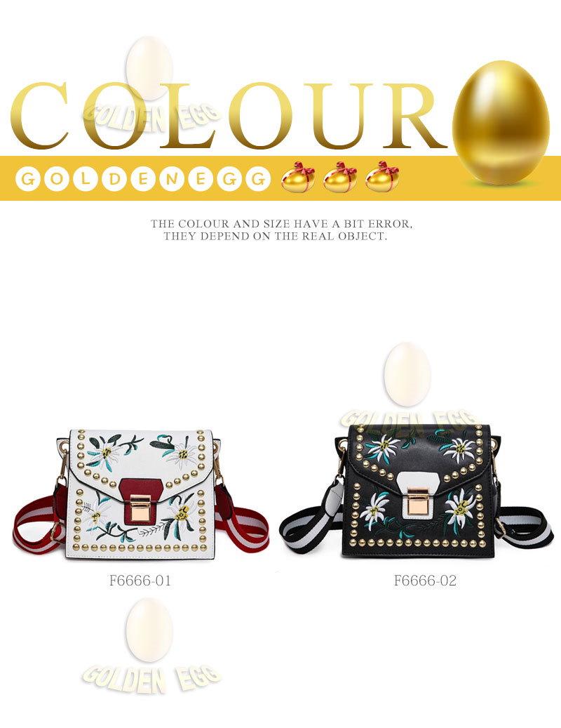 刺繍模様バッグ/バッグ/レディースファッションバッグ/ショルダーバッグ/通勤通学/かばん/ Embroidery Bag/ 3 types