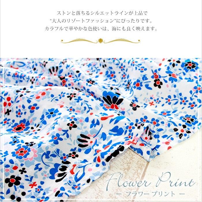 ラニ Lani マキシ丈ワンピ ワンピース マキシワンピ マキシ リゾート シフォン 花柄 大きいサイズ 夏 ロング 大人 上品ベアトップ チューブトップ PR1037 PR1038
