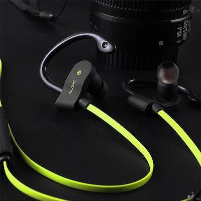 NEW HOT S4スポーツブルートゥースイヤホンステレオイヤホン耐汗性アクティブノイズヘッドセットワイヤレスイヤホンBluetooth 4.1ステレオ音楽イヤホンマイク付きイヤホン