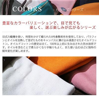 スロウ トートバッグ L SLOW COLORS カラーズ Tote Bag S メンズ レディース 帆布 300S48E