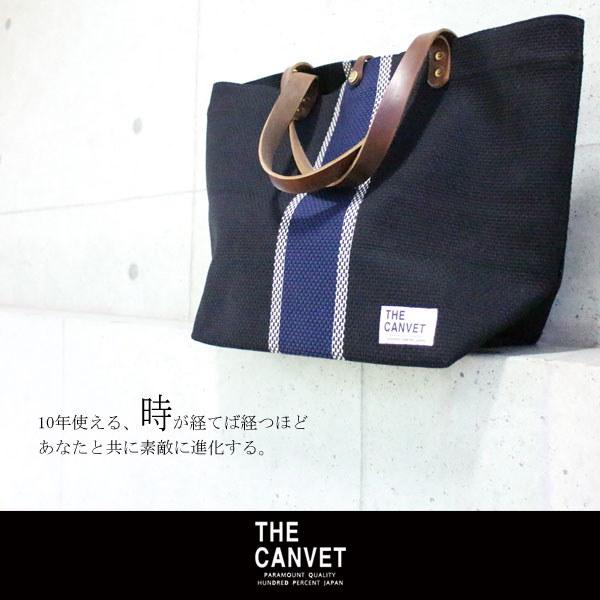 THE CANVET (ザ・キャンベット) メンズ レディース トートバッグ 日本製 送料無料 藤岡染工場別注モデル メール便不可 (FRCN)