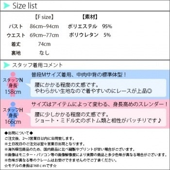 【2014春物新作】レースインナー☆フェイクアンサンブル(NAVY:ネイビー)Fサイズ