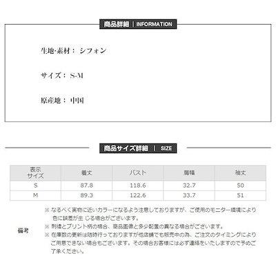ワンピース チュニック レディース レース シフォン キレイめ ワンピ フレア 七分袖 かわいい 女性 ワンピース 夏新作-P546