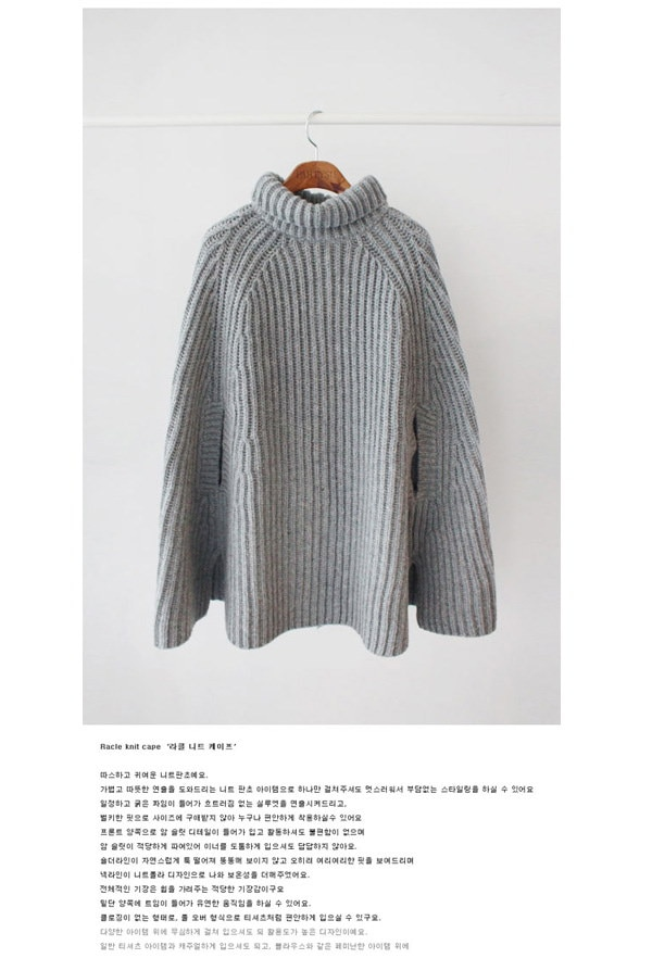 レディース ニットポンチョ タートル  ポンチョ  ニット セーター  羽織物 編み ゆったり コート トップス