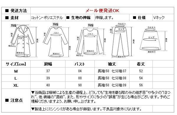 【メール便OK】カーディガン カーデガン カーデ 肩掛け 薄手 春物 夏物 冷房対策 紫外線対策 UV対策 ニットトップス、ニット、ドット、カラートップス、長袖、七分袖、カジュアル、トップス/Tシャツ
