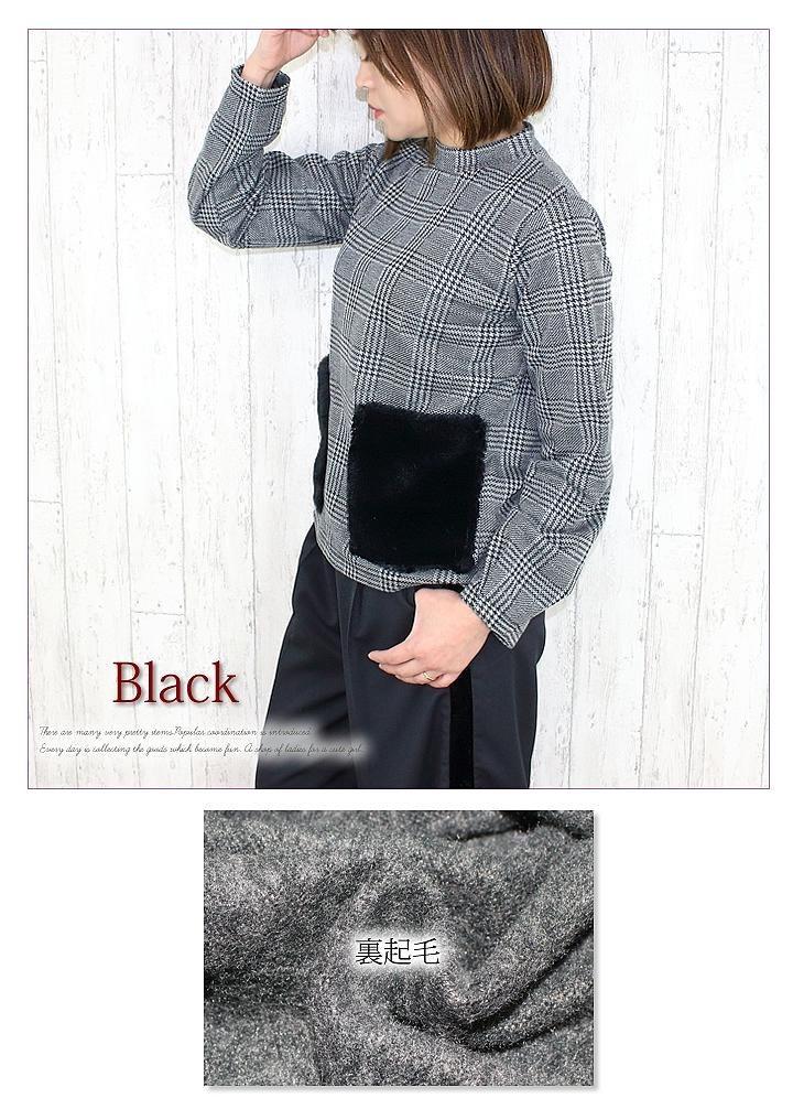 グレンチェック ファー ポケット トップス プルオーバー 秋 冬 裏起毛 長袖 ハイネック ブラウン ブラック M 5283