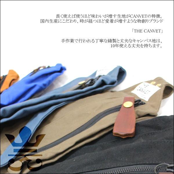 THE CANVET (ザ・キャンベット) ショルダーバッグ 日本製 ワンショルダー tc714013 メール便不可 (FRCN)